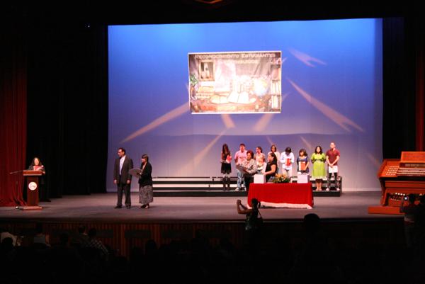 22 Reconocimiento Estudiantes nov 16 2009 (2) 1